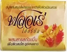 "Мыло туалетное Куркума Flore Herbal Bar Soap""  80гр."